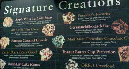 Cold Stone Creamery mit speziellen Namen (September 2008)