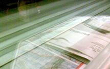 Station Mompé Tujetsch, GSoA-Zeitung