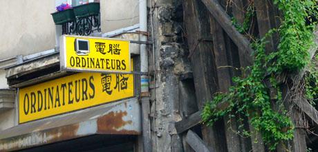 Paris, 19e/20e, Belleville, Juni 2009
