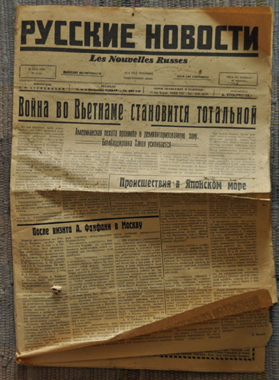 Russkie Novosti Nr. 1145 vom 28. Mai 1967 - Klicken für grosse Fassung... wer weiss, was da drin steht?
