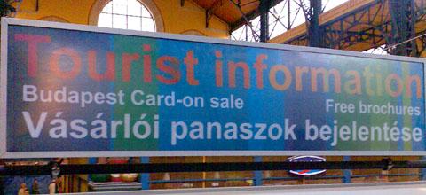 Beschwerden nur für Ungarinnen und Ungaren (Grosse Markthalle, Budapest, September 2010)