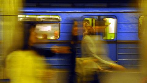 Metro Budapest, September 2010