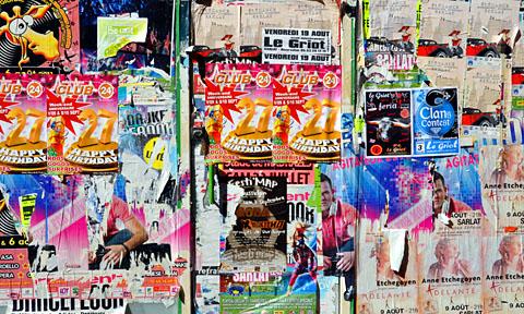 Wände im Périgord (September 2011 - klicken für mehr Fotos)