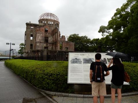 Hiroshima, Juli 2015 - mehr auf Twitter!